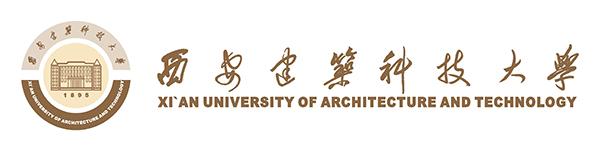 西安建筑科技大学报账指南